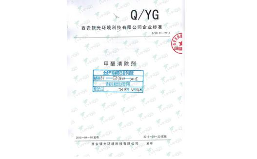 http://bz.iquanfen.com//editor/attached/lehome_thumb/20170620100206_35227.jpg