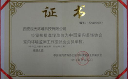 http://bz.iquanfen.com//editor/attached/lehome_thumb/20170620110705_24381.jpg